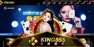 gambling website Singapore